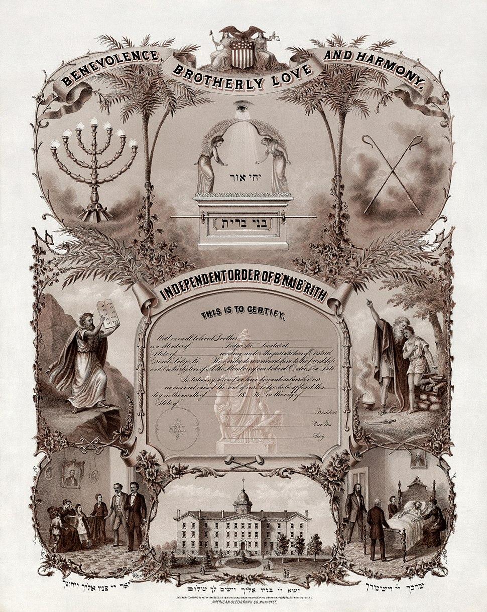 B'nai B'rith membership certificate 1876
