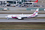 B-5701 - China Eastern Airlines - Boeing 737-89P(WL) - Purple Peacock Livery - ICN (17124230620).jpg