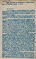 BASA-CSA-1932K-1-18-141.JPG
