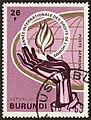 BDI 1969 MiNr0471A pm B002b.jpg