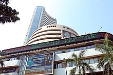 BSE building at Dalal Street.JPG