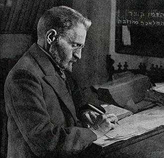 1922 in Mandatory Palestine - Eliezer Ben-Yehuda