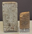 Babylonian tablet (time of Hammurabi, circa 1800 BCE).jpg