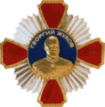 Badge of Order of Zhukov (Russia).png