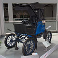 Baker Electric (1902) front-left Toyota Automobile Museum.jpg