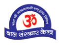 Bal Sanskar Kendra Logo.png