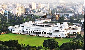 Bangabhaban - An aerial view of Bangabhaban