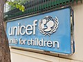 Bangkok UNICEF - 2017-06-11 (003).jpg