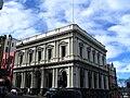 Bank of New Zealand Building, 205 Princes St, Dunedin, NZ.JPG