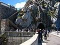 Barrios de Luna Wall - panoramio.jpg