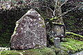 Basho Stone tablet in Natadera.jpg