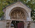 Basilique Saint-Martin d'Ainay Détail voute porte droite.jpg