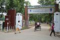 Basunia Torana - University of Dhaka - Nilkhet Road - Dhaka 2015-05-31 1935.JPG