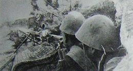Battle of Siping04.jpg