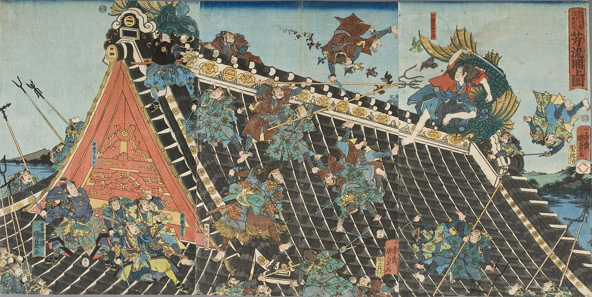 Battle on roof of Horyukaku, from the Play Tale of the Eight Dogs (Hakkenden) LACMA M.2006.136.299a-c.jpg