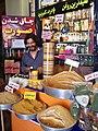 Bazar in Imam Square Esfahan Iran (28506937532).jpg