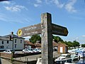 Beccles quay - geograph.org.uk - 1050693.jpg