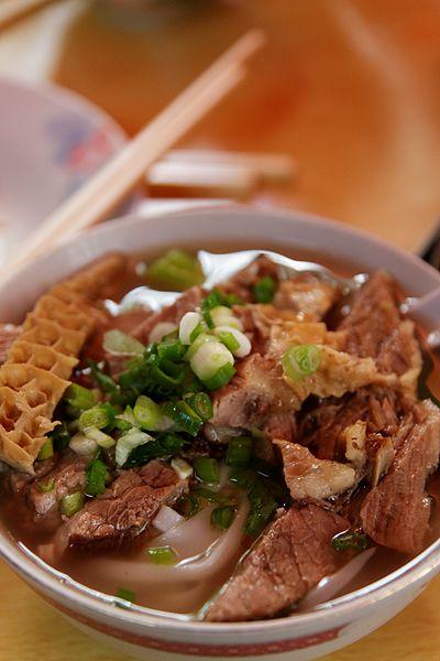 File:Beef brisket rice noodle 牛腩粉 (3356674856).jpg