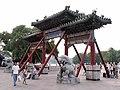 Beihai Park-2005-1.JPG