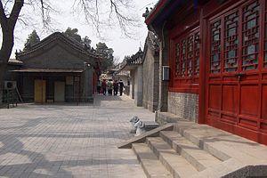 Babaoshan Revolutionary Cemetery - Buildings inside the cemetery