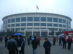 Workers Indoor Arena - Image: Beijing Workers Arena