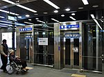 Beimen Station B2 elevators and a wheelchair 20141116.jpg