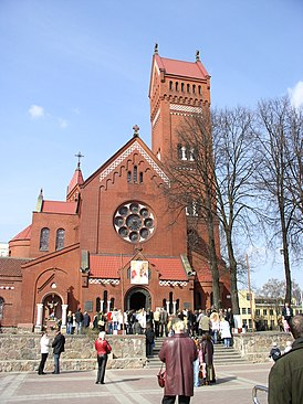 Belarus-Minsk-Church of Simon and Helena-6.jpg
