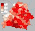 Belarusians in Belarus (2019).png