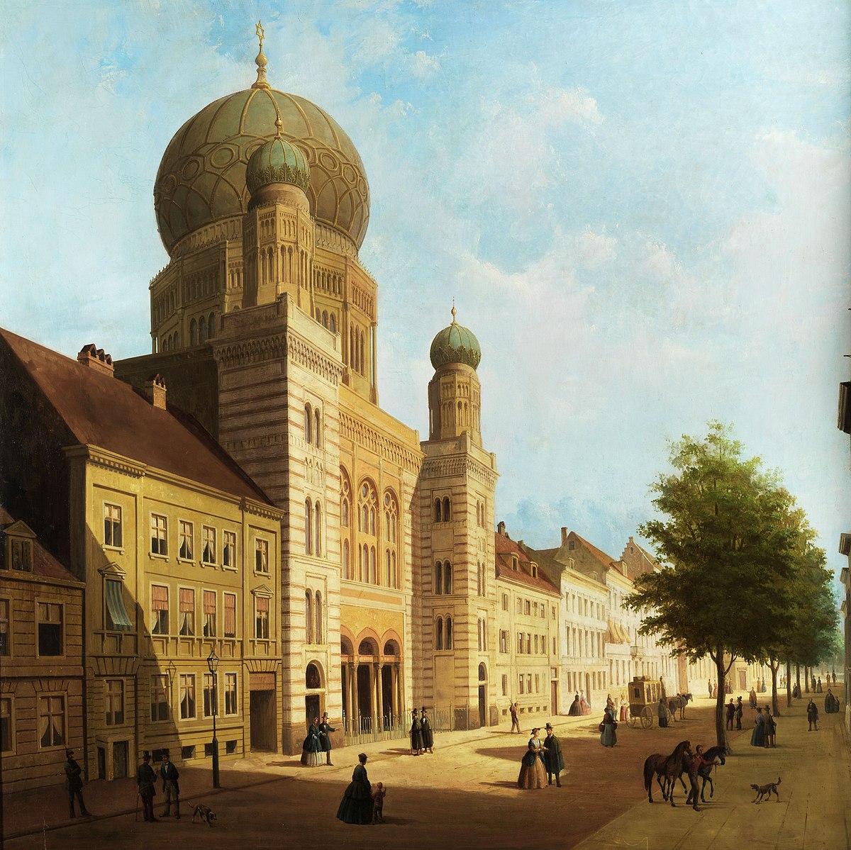 Berliner Synagoge an der Oranienburgerstraße.jpg