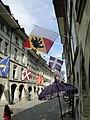 Bern - конкуренцията..... - panoramio.jpg
