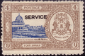 Bhopal State Postage Service - 4 annas - Taj Mahal and Benazir Palaces.png