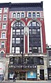 Bigelow Building 412 Sixth Avenue.jpg