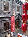 Binhu, Wuxi, Jiangsu, China - panoramio (171).jpg