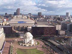 Skyline Birminghams