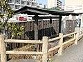 Birthplace of Toko Fujita.JPG
