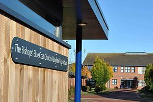 """Bishops' Blue Coat Church of England High School - The School Reception and the """"W"""" Block"""