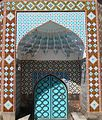 Blue Mosque Entrance.jpg