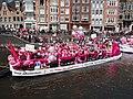 Boat 2 My Pride My Amsterdam, Canal Parade Amsterdam 2017 foto 2.JPG