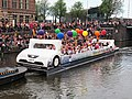 Boat 70 Uber, Canal Parade Amsterdam 2017 foto 1.JPG