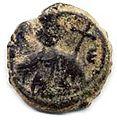 Bohemond II prince of Antioch.jpg