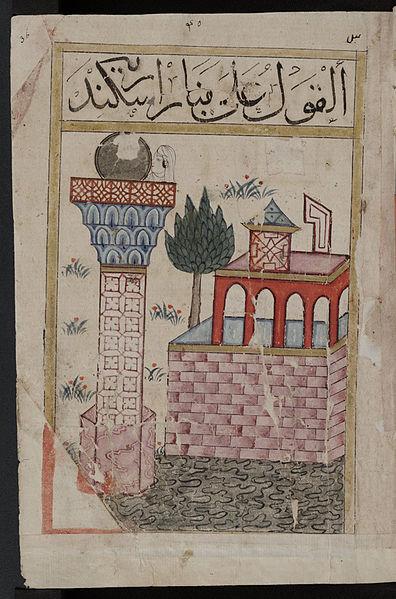 File:Book of Wonders folio 36a.jpg