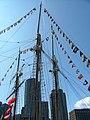 "Boston Tall Ships ""Sail Boston 2009"" - panoramio.jpg"