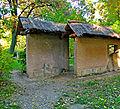 Botanička bašta Jevremovac, Beograd - Japanski vrt 33.jpg