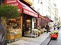 Boucherie, 54 Rue Montorgueil, Paris 2006.jpg