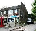 Bramhope Post Office - Breary Lane - geograph.org.uk - 798339.jpg