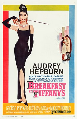 Breakfast at Tiffany's (1961 poster).jpg