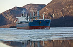 Breaking The Ice On The Hudson River With United States Coast Guard Cutter Hawser -x.jpg