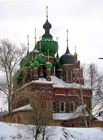 Russian church architecture - The Tolchkovo Church (1671–87) is representative of the last phase of medieval Russian architecture. It is characterized by elaborate brick tracery and the vertical ascent of its 15 domes