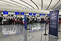 British Airways check-in counters at ZBAD (20191027083625).jpg