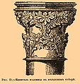 Brockhaus and Efron Encyclopedic Dictionary b17 431-2.jpg